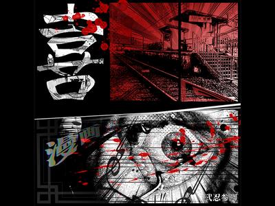 Torture at Ichibe Station