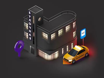 Quick serv taxi city citymobil blender3d blender b3d 3d animation