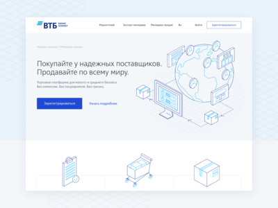 Main Screen. VTB Business Connect. Corporate Identity & Website.