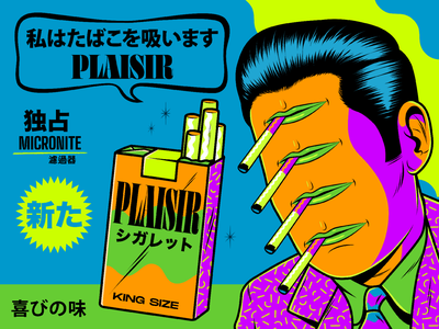 Plaisir Japanese Ad japanese japan weird surrealism vector psychedelic art design illustration retro vintage