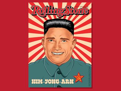 Kim Jong Arn mashup popart editorial illustration rolling stone magazine kim jong un arnold schwarzenegger surrealism psychedelic art retro vintage illustration vector