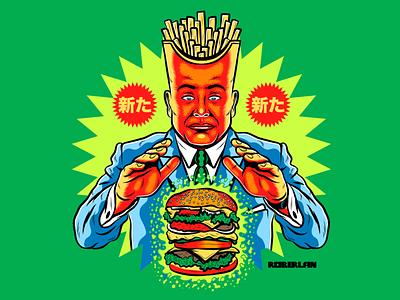 Treat Yourself! hamburger junk food psychedelic digitalart design retro vintage vector vect surrealism food illustration