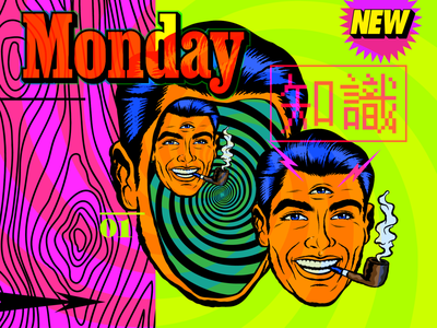 A collage kind of monday surrealism psychedelic vector vintage design illustration mixed media funky pop retro collage monday