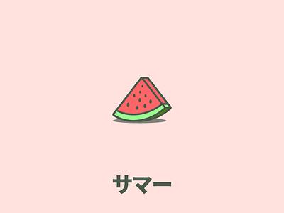 Summer summer watermelon