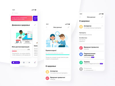 Your Medical Card health care health app health family tree family mobile design mobile app uidesign uxdesign typography color concept ux ui mobile minimal ios design clean app