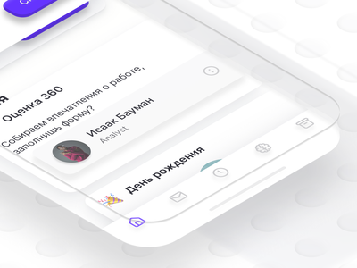 Corporate app concept interface realistic render space clear simple mobile neomorphism flat fluent isometric figma color concept ui minimal ios design clean app