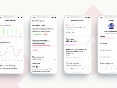CareYou+ App figma interface typography ux color concept ui mobile minimal ios design clean app
