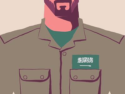 Motion Graphics Saudi military 3 2d 2d animation design illustration vector logo animation motion motiongraphics motion graphic aftereffects after effect illustrator branding app teletowns 2danimation logodesign print motion design