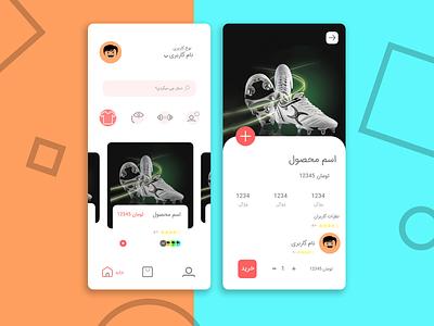 App Store ui تجربه کاربری رابط کاربری website type mobile identity flat web app icon ux typography ui vector logo design illustration