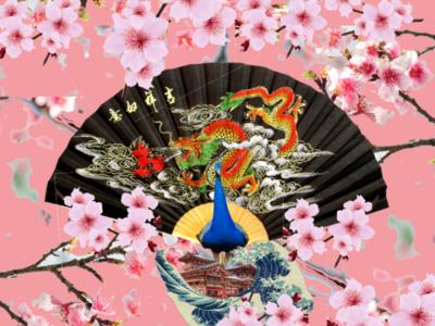 Pavão japonês