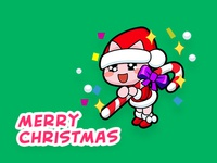 Cat - Merry Christmas