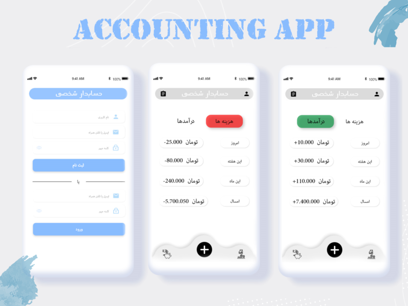 Accounting App design uidesign ux uiux ui app aop dollar pocket bank money accounting