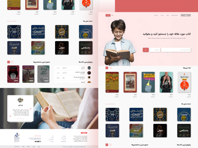 Book Store website design webdesign website web icon animation illustration uidesign ux uiux ui design books book shop book store book