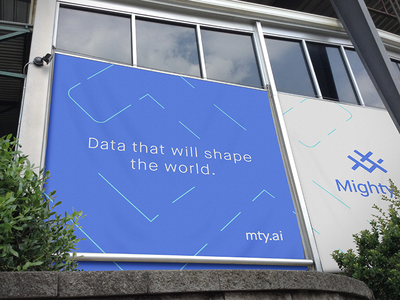 High + Mighty woven stitch branding technology data brand strategy visual identity artificial intelligence focus lab