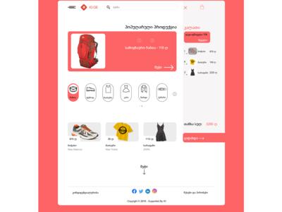 Online Shop - Cart