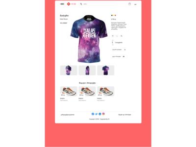 Online Shop - Product