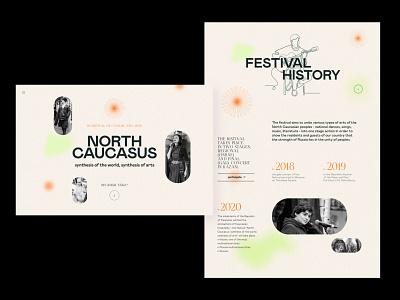 """Festival """"North Сaucasus"""" uidesign design web design website design website webdesign web clean ui ux branding minimal"""