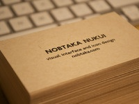 New personal business card