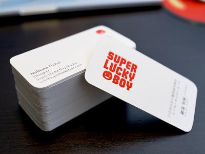 Super Lucky Boy business card