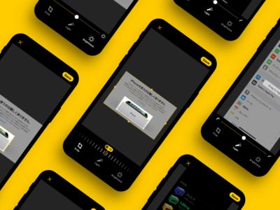 Searchlight app 🔦