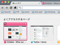 Chrome theme for Dribbble