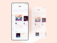 E活动App    首页设计
