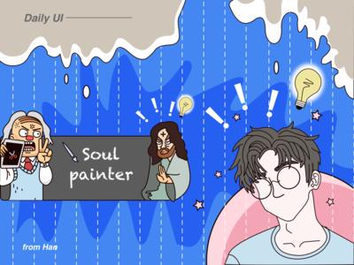 soul paintel