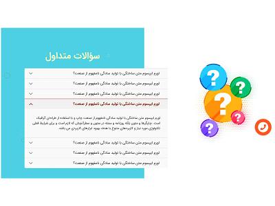 FAQ Page faq website ui