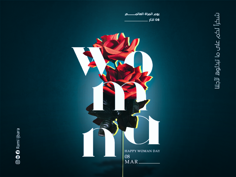 woman's day contrast typography logo poster design red rose illustration design art icon visual identity branding flat