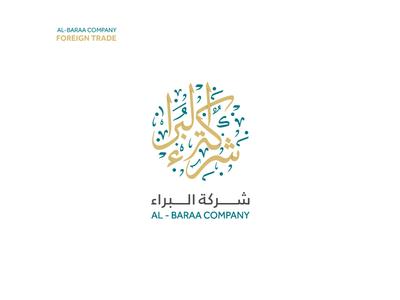 AL - BARAA COMPANY