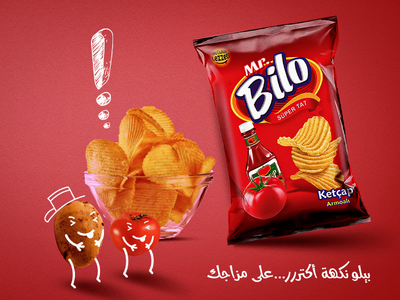 Bilo chips inspiration idea ads product red drawing illustraion creative fun tomatoes potato app entertainment advertising socialmedia branding visual identity flat brand chips