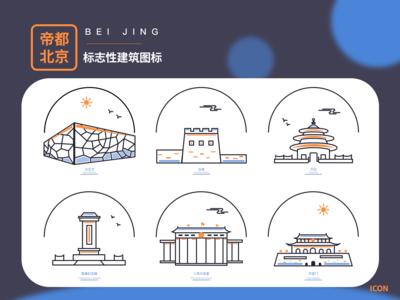 Beijing landmark icon