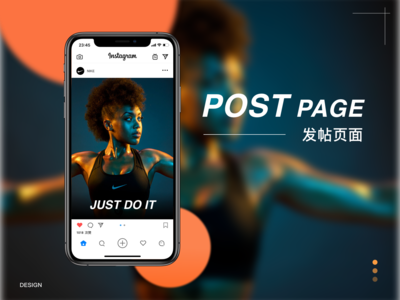 POST PAGE