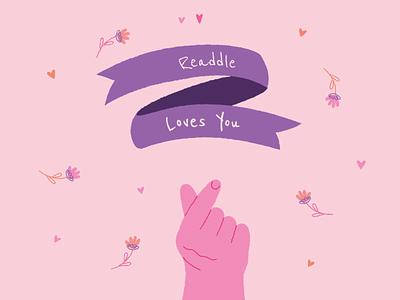 Readdle Loves You 💘 sweet cute art weeklywarmup valentine day valentines valentines day card illustration animation love heart warmup dribbbleweeklywarmup dribbleweeklywarmup valentines day valentinesday valentine macos ios productivity readdle