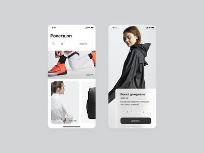 Design concept RocketShop mobile app design mobile app ux minimal ui design