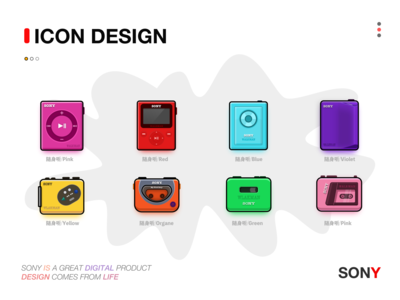 SONY walkman icon design