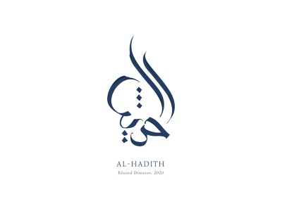 Al-hadith handwritten branding islam logotype russia dimasov design logo arabic calligraphy arabic calligraphy