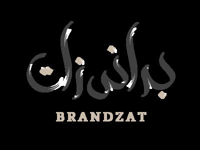 Brandzat calligraphy handwritten arabic contemporary dimasov russia logo logotype branding ummaside ink paper