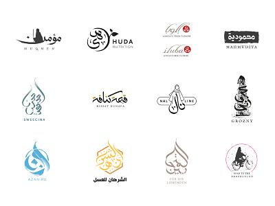 Logotypes, 2020 arabic calligraphy design dimasov logotype branding arabic calligraphy logo