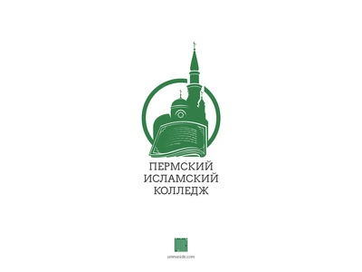 Perm Islamic College islam islamic russia perm dimasov ummah ummaside logo logotype dawah