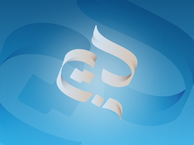 myDeen android ios muslim quran islam logo app calligraphy icon