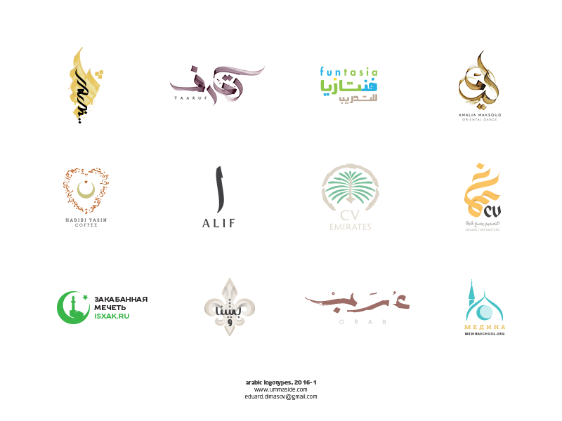 Logo 2016-1