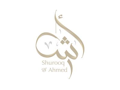 Shurooq and Ahmed ai ink handwritten logotypes logo arabiccalligraphy arabic calligraphy