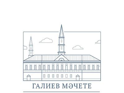 Galeev mosque muslim dimasov islam vector tatarstan kazan mosque
