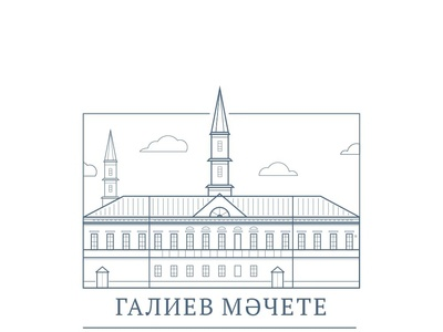 Galeev mosque