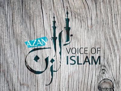 Azan. Voice of Islam. contemporary arabic calligraphy islam dawah azan