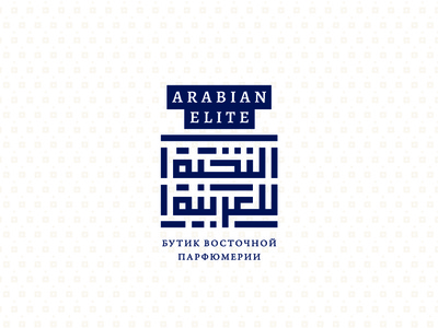 Arabian elite, logotype