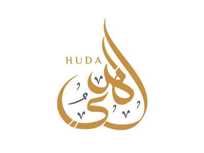 Al-Huda. Logo concept. contemporary arabic calligraphy al-huda huda islam dawah russia dimasov branding
