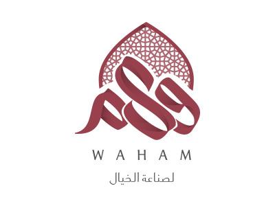 Waham arabic logos logotypes branding waham saudi russia dimasov motion video contemporary arabiclogos handwritten
