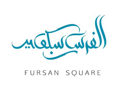 Fursan Square arabic logos logotypes branding saudi russia dimasov contemporary arabiclogos handwritten